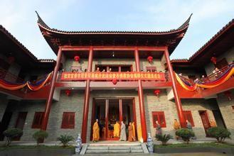 杭州/岁值2014新年之际,为利益有情,拔济众苦,为众生消灾延寿祈福