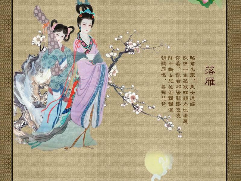 中国古代四大美人 灌水·图片 论坛 巴蜀网 传统