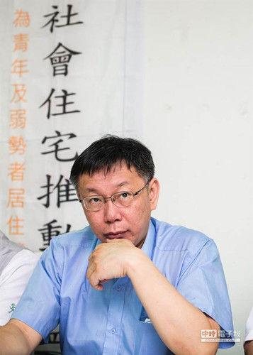 无党籍参选人柯文哲(郭吉铨摄)