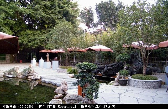 福州论坛公园-艺博园-灌水温泉-图片-巴蜀网装修v论坛图片