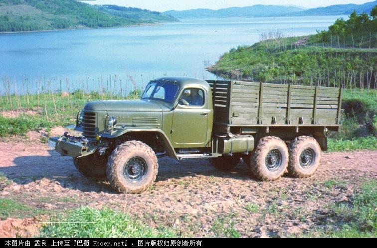 解放牌CA-30 2.5吨军用卡车  -解放牌汽车 历史画卷