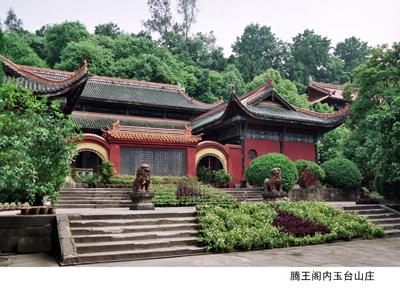 阆中唐代建筑遗迹──滕王阁