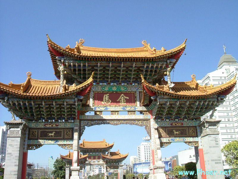 金马碧鸡坊 昆明市代表建筑