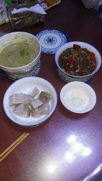 今天,吃荔蒲芋头