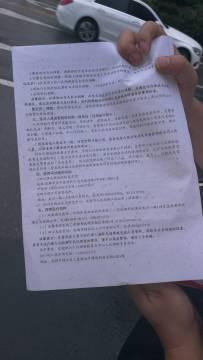 2019年7月30日华西司法鉴定──白跑一趟!