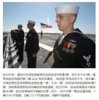 狂潮再现!2019年美国海军军费猛增,下饺子速度比中国还快