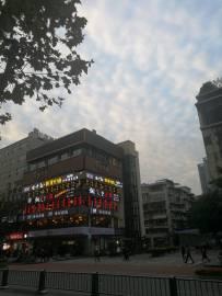 2019年12月2日成都东郊街景