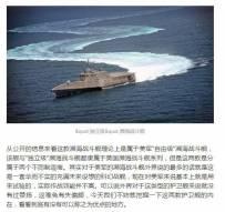 多说濒海战斗舰没用美国却已造了19艘,外界对其还是有误解