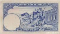 抗日时期的纸币:一个陆军中将为何能成为纸币上的头像?
