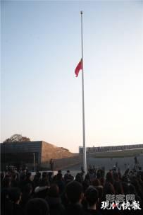 第六个国家公祭日丨以国之名祭奠,这一刻国旗为他们而降
