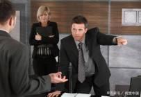 为什么大领导对员工和蔼可亲,小领导却很牛呢?这3点说到根子了