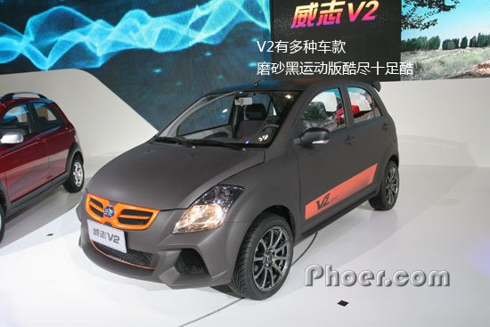 2010成都车展新车初解之天津一汽威志v2高清图片