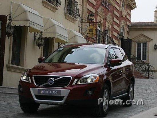 汽车销售(上海)有限公司召回部分进口2011年款沃尔沃xc60汽高清图片