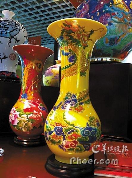 醴陵瓷 龙凤呈祥小巴拿马瓶