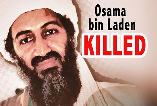 美法院称拉登死亡照片系顶级机密 无需公布 国际 门户 传...