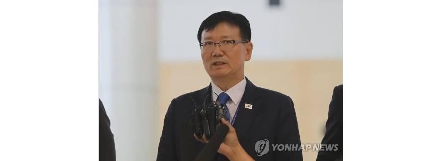 韩国筹备文金会 美媒:峰会将决定文在寅任期成败