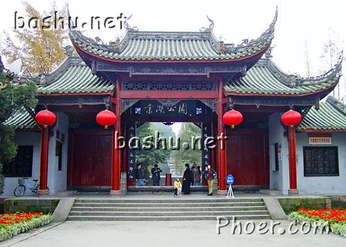 棠湖公园 - 成都市 - 旅游 - 巴蜀网