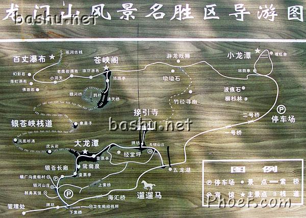 万峰林导游图_银厂沟 - 龙门山景区 - 成都市 - 旅游 - 巴蜀网