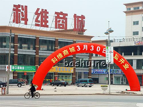 龙马潭区 - 泸州市 - 地理 - 巴蜀网
